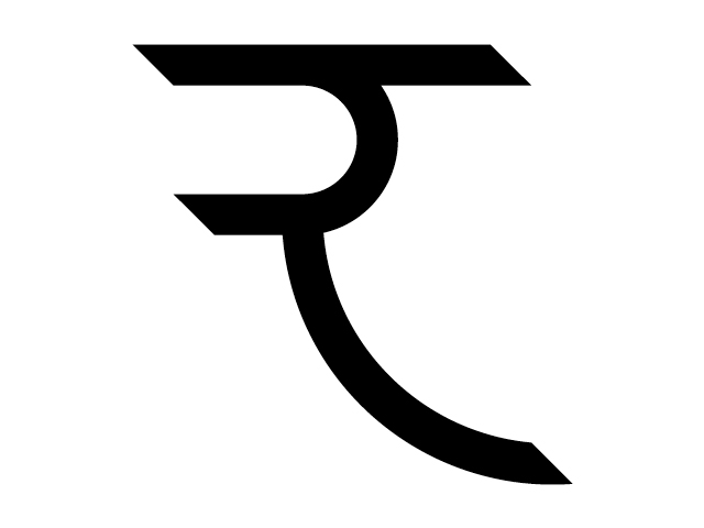 money symbol icon. The new currency icon is an
