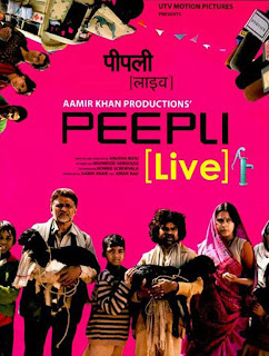 Peepli Live watched by PM Manmohan Singh