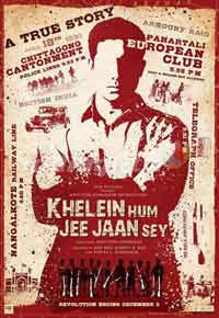 'Khelein Hum Jee Jaan Sey' Music Review