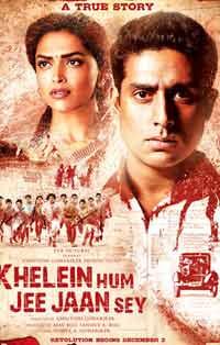 'Khelein Hum Jee Jaan Sey' took inspiration from Bengali music