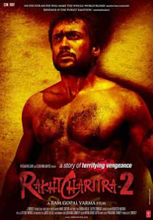 Hindi Movie 'Rakht Charitra 2' Film Review