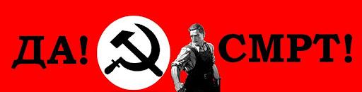 nacional-boljsevizam
