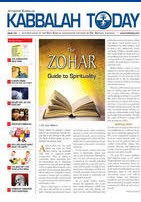 Kabbalah Today