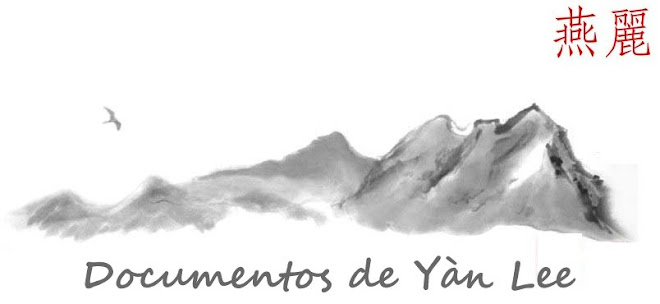 Documentos de Yàn Lee