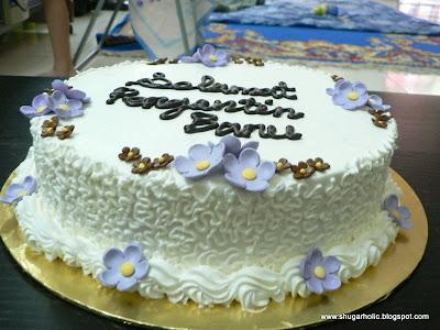 Cake Images With Name Irfan : Shugarholic: Wedding Cake