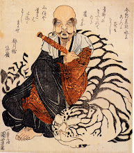 Kuniyoshi Cat