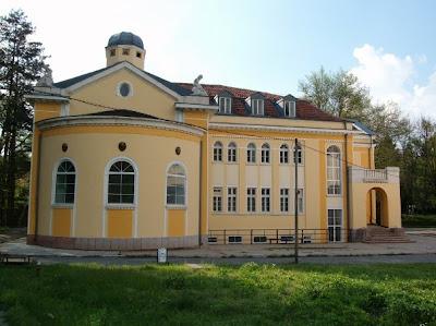 Нова минерална баня Вършец