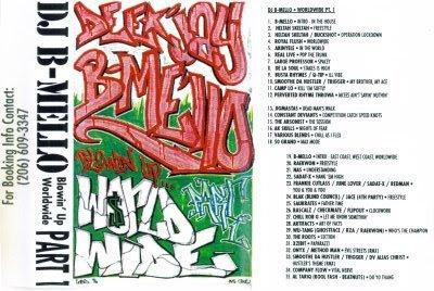 B-MELLO-FULL-COVER.jpg