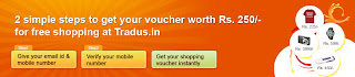 Free Rs.250 Voucher
