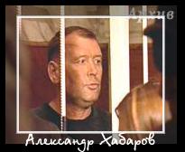 Aleksandr-Habarov-Uralmash