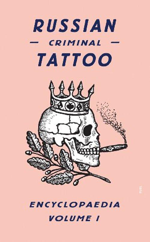 Татуировки заключенных мира и их значение MixStuff