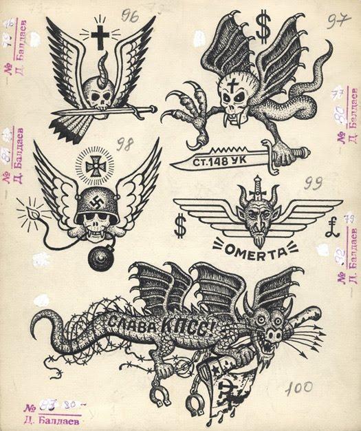 Татуировки заключенных скачать книгу
