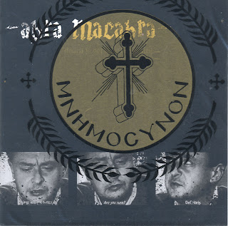 album τηςμερας - Page 2 Full+cd