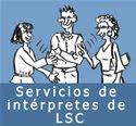Petición servicios de intérpretes de LSC