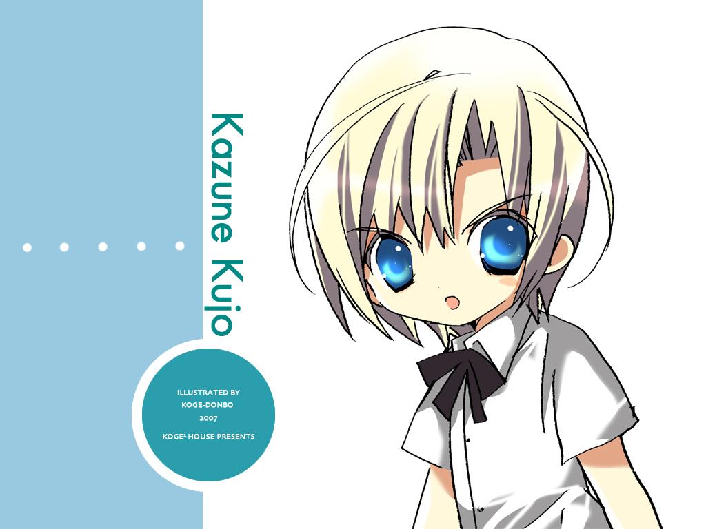 http://3.bp.blogspot.com/_Za6GD6b0ydE/TIXzXtX5tsI/AAAAAAAAAE8/sl9XFkpIyao/s1600/kazunewalpaper%5B1%5D.jpg