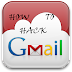 Find Unauthorized Activity in Your Email Account