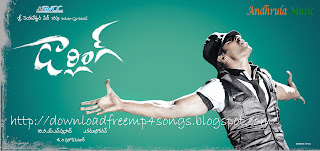 Darling (2010) Telugu Movie Audio Songs