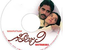 Geethanjali MP3 Songs