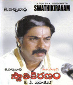 Swathi Kiranam MP3 Songs