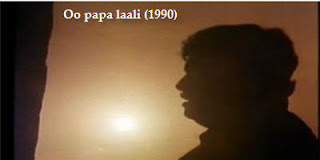 O Papa Lali Audio Songs
