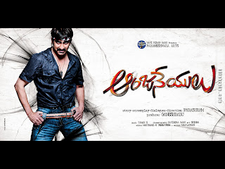 Download Ravi Teja Anjaneyulu Mp3 Songs