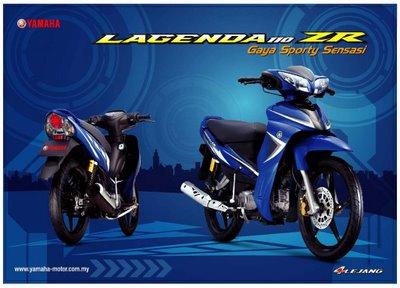 yamaha lagenda 110z harga motosikal di malaysia Yamaha Motorcycles yamaha lagenda 110z service manual