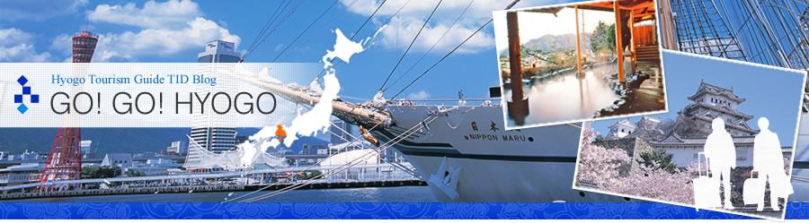 Hyogo Tourism Guide  TID Blog  GO! GO! HYOGO