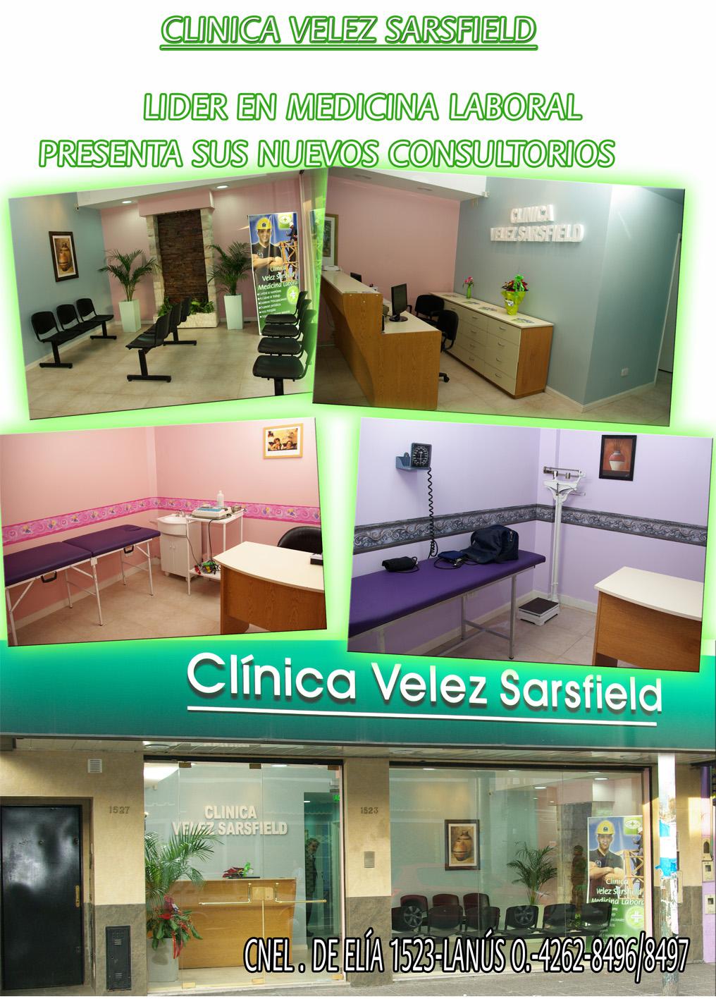 Clinica privada velez sarsfield lanus