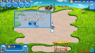 Farm frenzy, game jar, multiplayer jar, multiplayer java game, Free download, free java, free game, download java, download game, download jar, download, java game, java jar, java software, game mobile, game phone, games jar, game, mobile phone, mobile jar, mobile software, mobile, phone jar, phone software, phones, jar platform, jar software, software, platform software, download java game, download platform java game, jar mobile phone, jar phone mobile, jar software platform platform