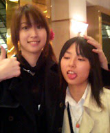 Ami pats Pe's head in a 2006 photo from Ami's blog