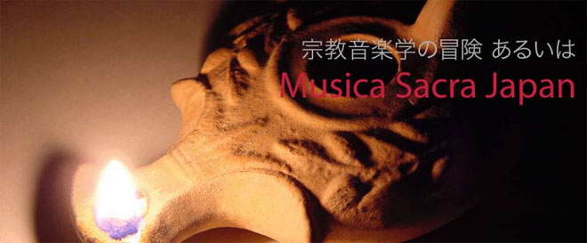 Musica Sacra Japan