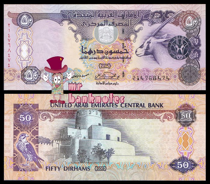 UAE 50 Dirhams - 2008Uae Dirham 20