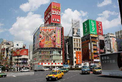 Shinjuku Tokyo taxi