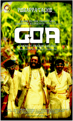 download latest tamil goa mp3 songs