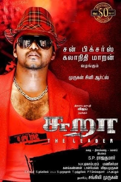 TamilDaDa | Latest Tamil Songs Free Download