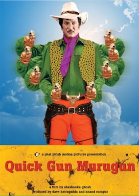 download-latest-quick-gun-murugun-tamil-mp3-songs