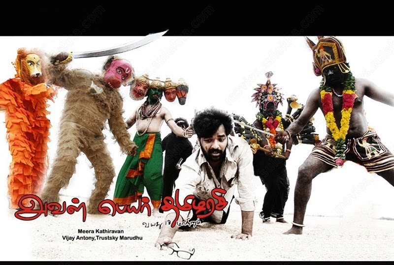 Tamilselvi tamilselvi song