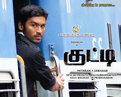 Kutty mp3 songs Download Dhanush Kutty Latest Tamil Songs Free