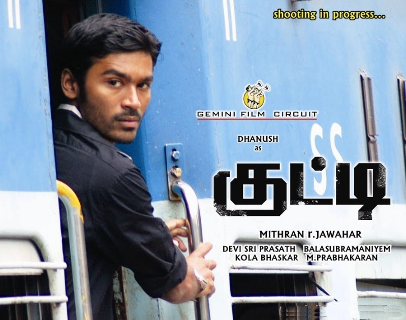 Kutty mp3 songs Download Dhanush Kutty Latest Tamil Songs