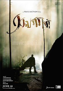 download-tamil-mp3-raavanan-climax-song