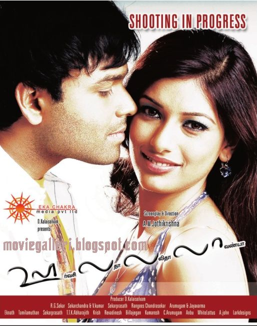 Download old hindi movie songs