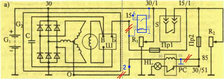 генератор таврия подключение