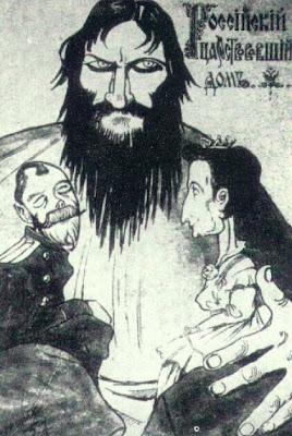 external image Rasputin.jpg
