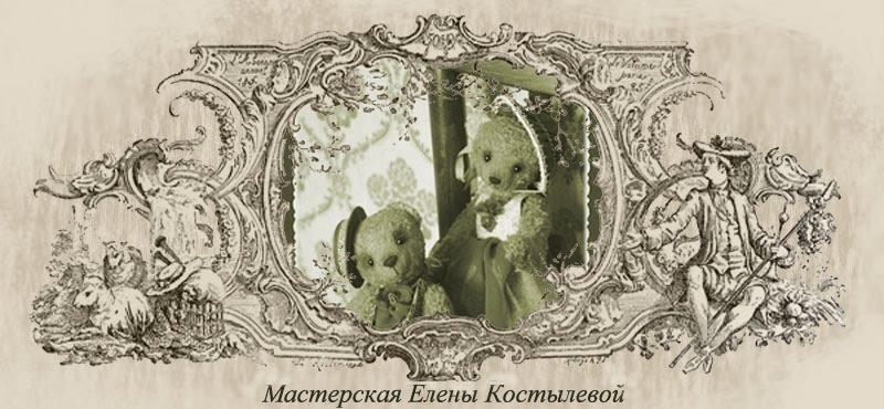 Авторские работы Елены Костылевой