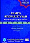 "Akan Terbit Edisi Revisi Kamus ""Syawarifiyyah"""