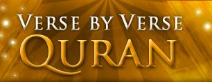 Quran: verse by verse