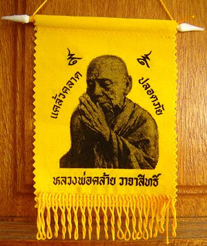 Buddhist Monk Yan Cloth, yellow