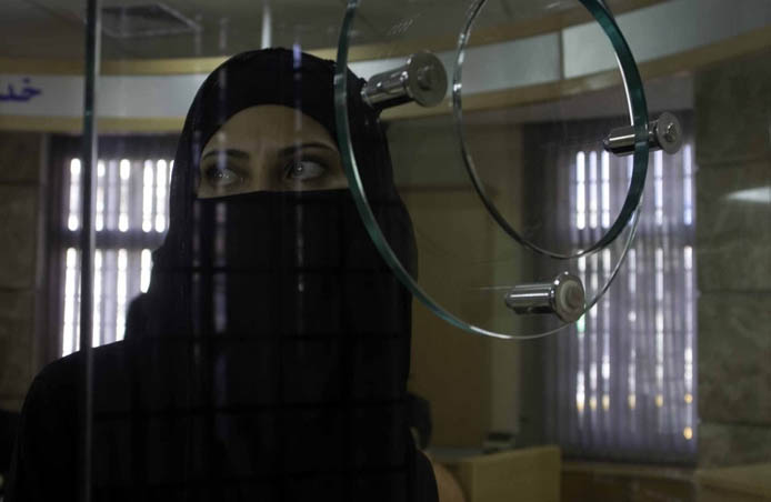 an analysis of themes in the film salt of this sea by annemarie jacir Nora barrows-friedman the electronic intifada 11 august 2010 suheir hammad in salt of this sea salt of this sea (2008), annemarie jacir's groundbreaking feature film, premieres in the us.
