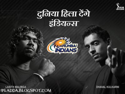 Mumbai Indians Wallpapers 2009