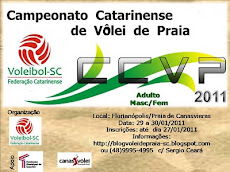 2ª etapa Canasvieiras 2011